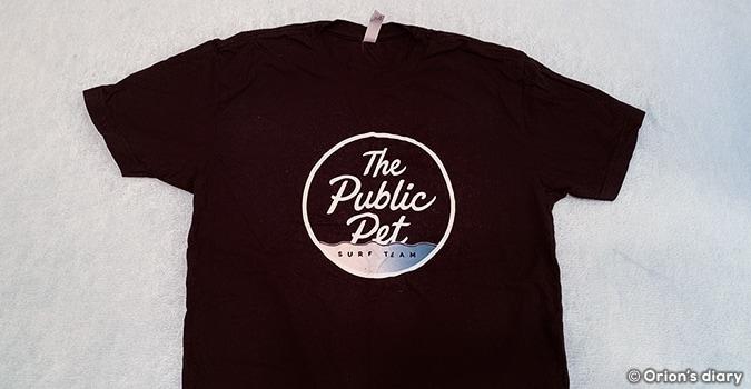 The Public Pet